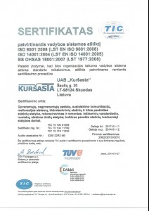 Naujas-sertifikatas